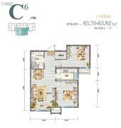 天房�Z悦府2室2厅1卫83平方米户型图
