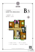 京海铭筑3室2厅1卫123平方米户型图