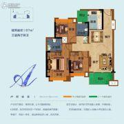 雅居乐依云小镇3室2厅2卫97平方米户型图