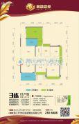 昌盛豪苑5室2厅2卫128平方米户型图