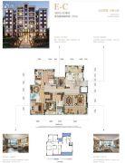 约克郡南郡4室3厅5卫247平方米户型图