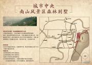 碧桂园海昌南山澜规划图