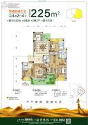 碧桂园凤凰半岛(四会)4室2厅4卫225平方米户型图