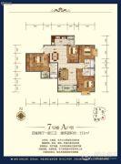 恒立南岳大院4室2厅3卫0平方米户型图