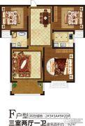 润泓・星林郡3室2厅1卫92平方米户型图