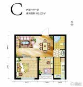 高远时光城2室1厅1卫63平方米户型图