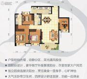 时代云图(广州)4室2厅2卫113平方米户型图