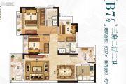 保利翡翠山3室2厅2卫97平方米户型图