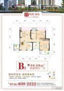 尚风・尚水2室2厅1卫88平方米户型图