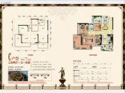 珠江・帝景山庄3室2厅1卫116平方米户型图