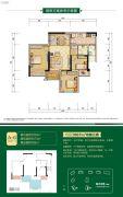 鲁能九龙花园3室2厅1卫59平方米户型图