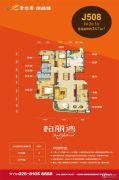 碧桂园凤凰城4室2厅1卫267平方米户型图