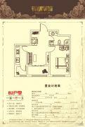 锦绣华城1室1厅1卫0平方米户型图