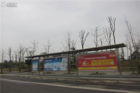 宏达世纪新城