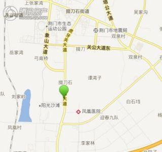 楚荣・首府