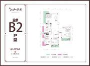兴达・江山领秀4室2厅3卫0平方米户型图