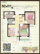 嵛景华城・心领地2室2厅1卫73平方米户型图