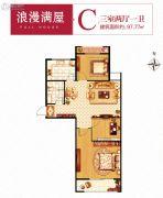 开元盛世3室2厅1卫97平方米户型图