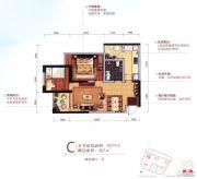 俊发城2室2厅1卫79平方米户型图