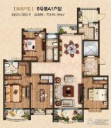 美景九悦山4室2厅2卫190平方米户型图