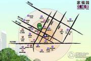 家富园交通图