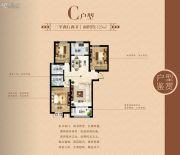 冠华名门国际3室2厅2卫123平方米户型图