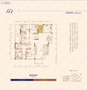 中建亮月湖4室2厅3卫166平方米户型图