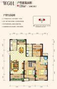 佳源巴黎都市3室2厅2卫126平方米户型图