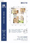 铂金广场3室2厅2卫108平方米户型图