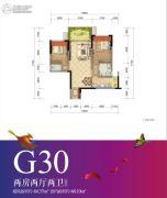 重庆万达城2室2厅2卫68平方米户型图