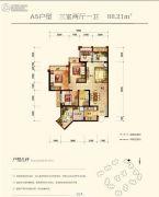 成都新天地2期春天里3室2厅1卫88平方米户型图