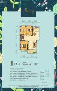 玉龙湾公园大道3室2厅1卫109平方米户型图