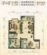 康华玫瑰园2室1厅1卫87平方米户型图