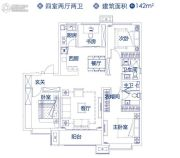 未来花郡4室2厅2卫142平方米户型图