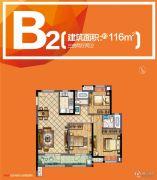 新城�Z悦城3室2厅2卫116平方米户型图