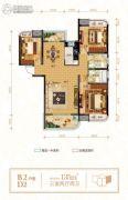 观澜国际3室2厅2卫135平方米户型图