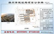 中海九玺规划图