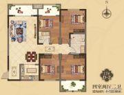 美伦・香颂4室2厅2卫122平方米户型图