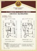 劲嘉金棕榈湾5室3厅5卫338平方米户型图