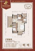 阳光丽景3室2厅2卫124平方米户型图