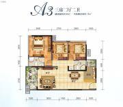 美丽洲3室2厅2卫86平方米户型图