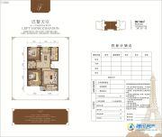 博维左岸香颂2室2厅1卫92平方米户型图