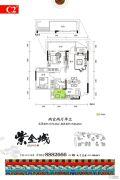 成中紫金城2室2厅1卫74--86平方米户型图