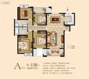 隆胜兰郡4室2厅2卫138平方米户型图