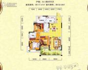 翁江新城4室2厅2卫117平方米户型图