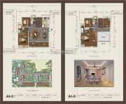 荣和・林溪府5室2厅3卫92平方米户型图