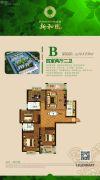 宿迁新和园4室2厅2卫148平方米户型图