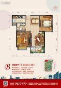 荣盛・锦绣外滩2室2厅1卫85平方米户型图