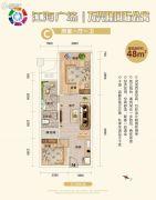 江海广场-万兴隆国际公寓2室1厅1卫48平方米户型图