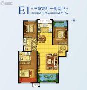 天朗蔚蓝东庭3室2厅1卫118平方米户型图